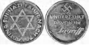 Commemorative Nazi/Zionist Coin