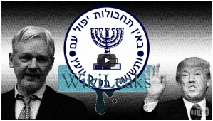 Israeli-leaks - Brought to you by Mossad