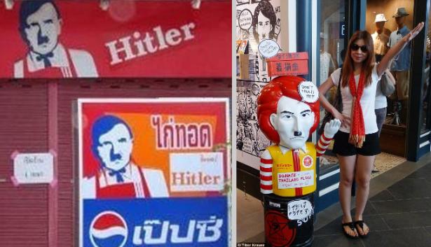 Hitler Fried Chicken & Hitler-themed McDonald's in Thailand