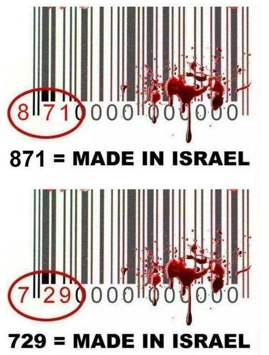 israel upc